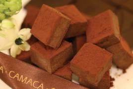 Camaca 82 Percent Nama Chocolate